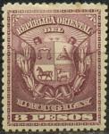 Stamps America - Uruguay -  ESCUDO NACIONAL