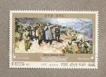 Stamps North Korea -  Antes de una batalla decisiva