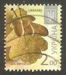 Stamps : Europe : Ukraine :  1062 - Hoja de roble y bellotas