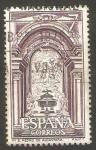 Sellos de Europa - España -  2375 - Monasterio de San Pedro de Alcántara