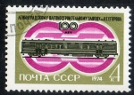 Stamps Russia -  Train wagon factory  1 v
