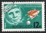 Sellos de Europa - Rusia -  Michel  2897  Cosmonautic day