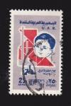 Stamps United Arab Emirates -  UAR