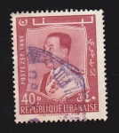 Stamps Libya -  REPUBLICA LIBANESA