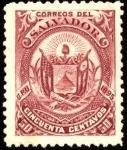 Stamps America - El Salvador -  Escudo antiguo de El Salvador. UPU 1895.
