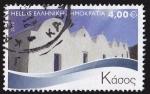 Stamps Greece -  GRECIA