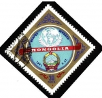 Stamps of the world : Mongolia :  Emblema de la ONU y escudo de Armas Mongolia.