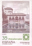 Stamps Spain -  La Alhambra de Granada    (D)