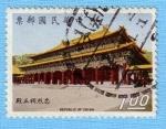 Stamps China -  Palacio