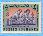 Sellos del Mundo : Asia : Afganistán : Afghan Scout