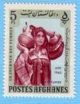 Sellos del Mundo : Asia : Afganistán : La journee des femmes - Costumes