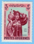Stamps : Asia : Afghanistan :  La journee des femmes - Costumes