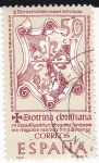 Stamps Spain -  Doctrina  cristiana    (D)