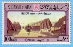Stamps Oman -  Muscat