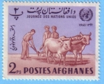 Stamps : Asia : Afghanistan :  Journee des Nations Unies