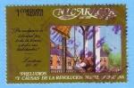 Stamps Nicaragua -  Preludios y causas de la revolución norteamericana