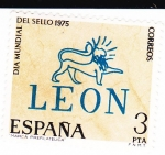 Stamps Spain -  Día del sello  (D)