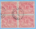 Stamps : America : Paraguay :  Faro de Colon