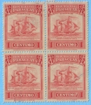 Stamps : America : Paraguay :  Marina mercante nacional