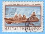 Stamps : Europe : Hungary :  Evi Arvizkarosultak Javara