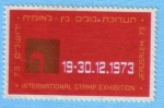 Stamps : Asia : Israel :  International stamp exhibition
