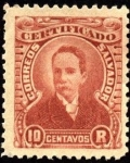Stamps of the world : El Salvador :  Timbre para carta cargada.  1897.