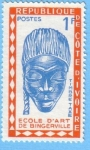 Stamps : Africa : Ivory_Coast :  Ecole d