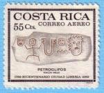 Stamps : America : Costa_Rica :  Petroglifos