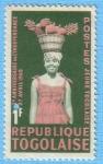 Stamps : Africa : Togo :  2o. aniversario de la independencia
