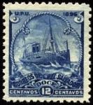 Sellos de America - El Salvador -  Barco a vapor.