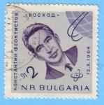 Stamps : Europe : Bulgaria :