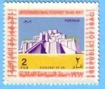 Stamps : Asia : Iraq :  Año Internacional del Turismo