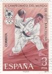 Sellos de Europa - España -  X campeonato del mundo de judo Barcelona 1977     (E)
