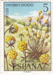Stamps Spain -  Anthyllis Onobrychioides     (E)
