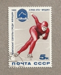 Stamps Russia -  Patinaje sobre hielo