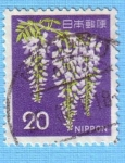 Stamps : Asia : Japan :
