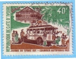 Stamps : Africa : Ivory_Coast :  Journee du timbre