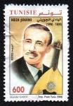 Stamps Tunisia -  Hedi Jouini