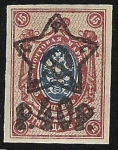 Stamps Russia -  40 sobre 15