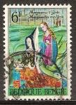 Sellos del Mundo : Europa : Bélgica :  Princesa Margarita de York.