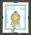 Stamps Sri Lanka -  1632 - Escudo de armas