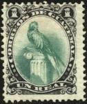 Sellos del Mundo : America : Guatemala : Quetzal. 1879