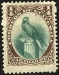 Sellos del Mundo : America : Guatemala : Quetzal.  1879.