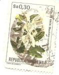 Stamps : America : Argentina :  Pata De Vaca