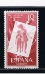 Sellos de Europa - España -  Edifil  1200  Pro infancia húngara.