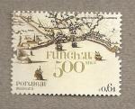 Stamps Portugal -  500 Aniv fundación de Funchal en Madeira