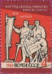 Stamps Russia -  Paz, Trabajo, Libertad, Igualdad, Fraternidad, y la felicidad de todos los pueblos. III