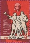 Sellos de Europa - Rusia -  Paz, Trabajo, Libertad, Igualdad, Fraternidad, y la felicidad de todos los pueblos. I