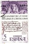 Stamps : Europe : Spain :  Milenario de la lengua castellana    (E)
