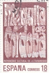 Stamps Spain -  patrimonio mundial de la humanidad - Mezquita de Córdoba    (E))